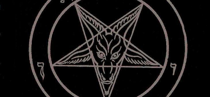 El tráfico de hostias consagradas en Sevilla y su relación con el Satanismo